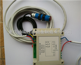 TRH-STRH-S滤油机红外线泡沫传感器