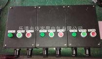 FQD/32/63/100防水磁力启动器防尘磁力防腐启动器带启停按钮