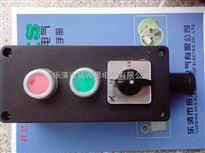 FZA两钮一转换开关防水防尘防腐控制按钮盒