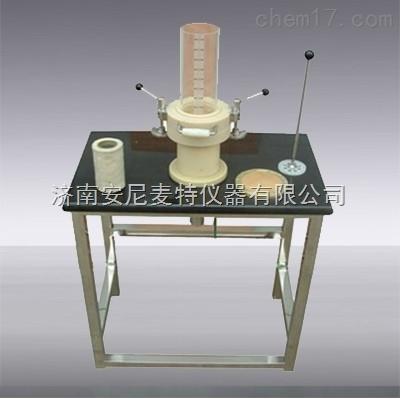 抄片器 实验室抄片器 简易抄片器 纸样抄取器
