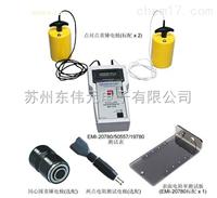 美國DESCO表面電阻測試儀(EMI-20780)