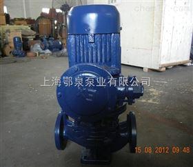 YG型管道油泵YG型立式管道离心油泵