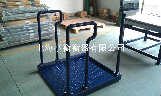 贵池哪里有卖轮椅秤,200kg称轮椅电子秤