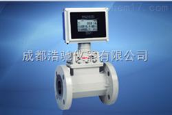 LWQ-D1-100-S2-S-S-S天然气体涡轮流量计/燃气流量计/气体流量计