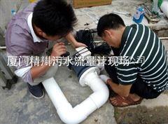 JCMF供应姜堰质量流量计
