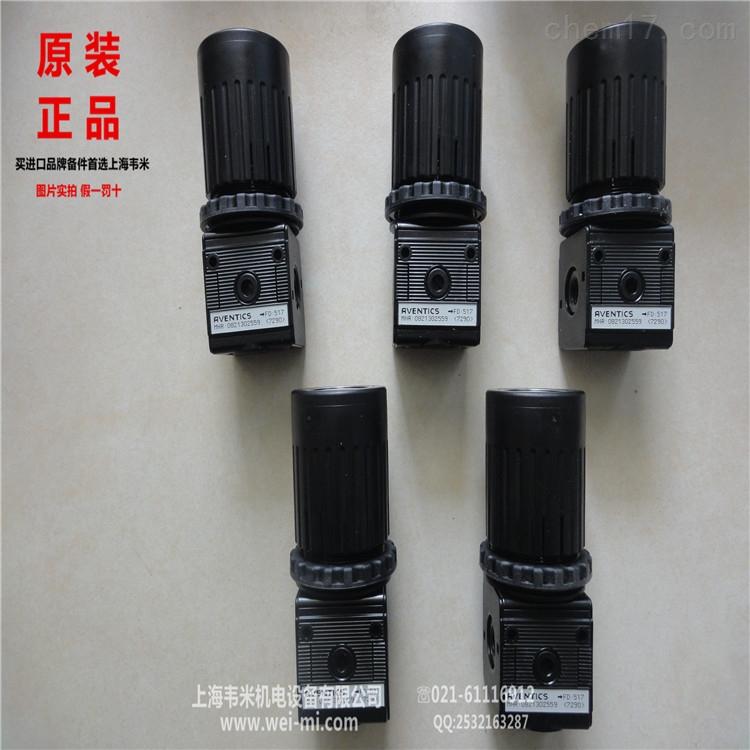 aventics-安沃驰力士乐气动元件r480247498-上海韦米图片