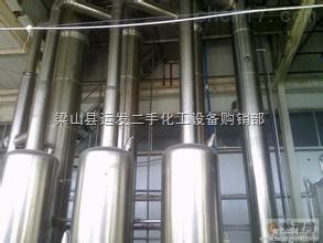 紧急出售二手15吨四效降膜蒸发器