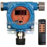 供应美国华瑞SP-210 可燃气体泄漏检测仪 北京现货