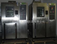 XK-3010-B鞋子低温屈挠试验机别名鞋子低温耐折试验机
