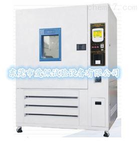 AP-HX风冷型恒温恒湿试验箱