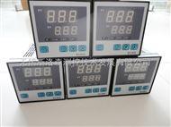 KL808溫控儀、包裝機PID溫控儀、包裝機溫控儀KL808
