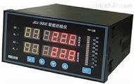 JCJ500C 智能巡檢儀表、巡檢測控儀