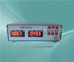 镍镉电池内阻试验仪