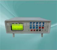 电芯容量测试仪优惠价
