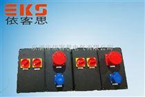 BXX8050系列防爆防腐电源插座箱(IIC)带总开上进线