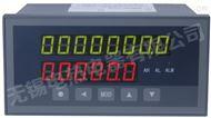 XSJDL定量控制儀、流量控制儀表、定量灌裝儀表