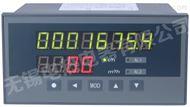 XSJ系列流量積算儀、無錫流量結算儀