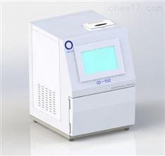 总挥发性有机物分析仪