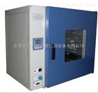 DHG-9145A/DHG-9145AD高温烤箱