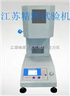 JH-3023质量法塑料熔体流动速率仪