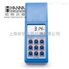 哈納HI98703 多量程濁度測定儀(EPA標準)