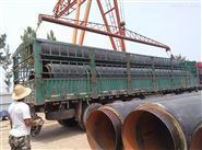 聚氨酯保温板蒸汽保温管 批发