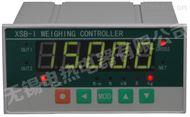XSB-IC型稱重顯示控制儀