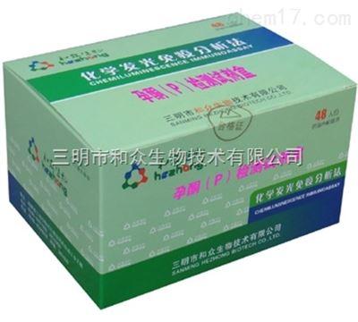孕酮(P)檢測試劑盒(化學發光法)