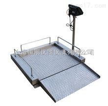 带扶手残疾人轮椅秤,标准打印透析轮椅称