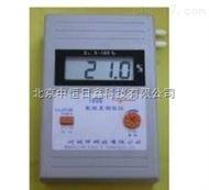 CY-100B供应便携式 CY-100B氧浓度测定仪 测氧范围 0- 分辨力0.1%