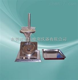 皮革防泼水测试仪
