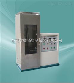 GB/T5455阻燃性试验机