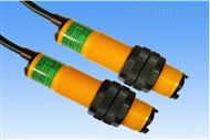 常開型光電開關傳感器HG-M18-T(0-20)NO、無錫光電開關