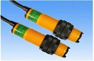 無錫光電開關、光電開關傳感器、HG-M18-T(0-20)PC常閉型光電開關傳感器