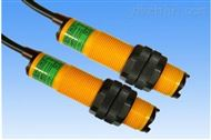 HG-M18-T(0-20)AC對射式光電開關傳感器、無錫光電傳感器