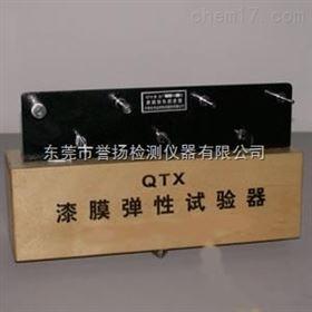 LT9137漆膜柔韧性测试仪厂家销售