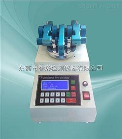 皮革耐磨度测试仪