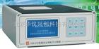 苏净仪器尘埃粒子计数器Y09-310(AC-DC)