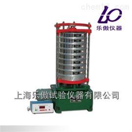 ZBSX-92混凝土震击式振筛机