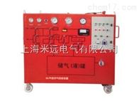 MY-719 SF6 气体充气回收装置