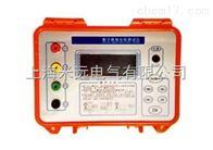 MY-855 数字接地电阻测试仪