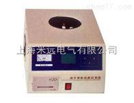 MY-686 变压器油介损测试仪