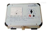 MY-565 矿用杂散电流测定仪
