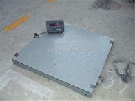 xk3190耀华5T电子地磅高度可调