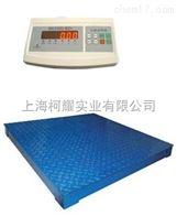 SCS-30T上海友声30吨电子地磅称