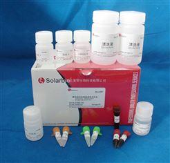 糜蛋白酶|测试盒|微量法| 100管/96样
