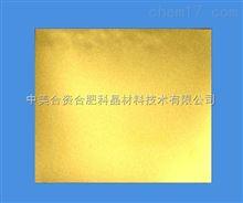 金箔片(Au)