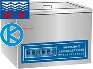 雙頻數控超聲波清洗器KQ-300GVDV