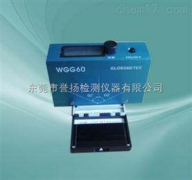 铝板光泽度测量仪