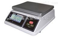 生产工厂230*300电子秤ACS-30kg计重桌秤